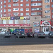""""""",""""www.divanvam.ru"""
